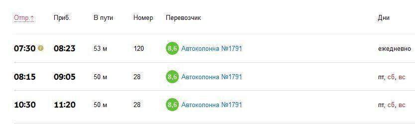 Screenshot_а